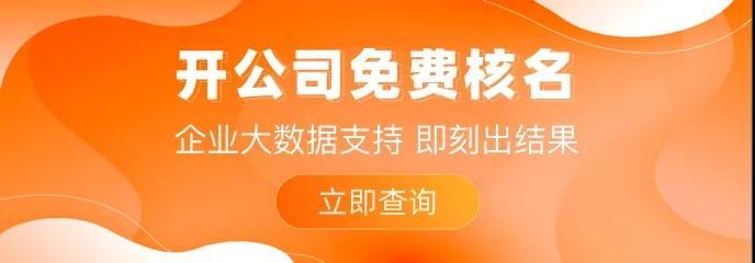 https://gsb-up.oss-cn-beijing.aliyuncs.com/article/content/images/2021-02-26/1614320753725.jpg
