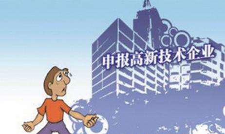 https://gsb-up.oss-cn-beijing.aliyuncs.com/article/content/images/2021-03-02/1614671061025.jpg