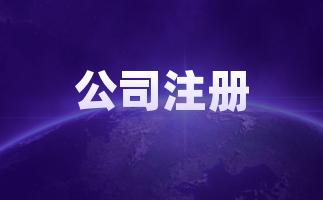 https://gsb-up.oss-cn-beijing.aliyuncs.com/article/content/images/2021-03-11/1615463088162.jpg