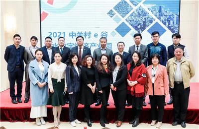 公司宝创始人受邀出席2021产服战略发布年度合作伙伴大会