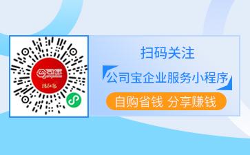 https://gsb-up.oss-cn-beijing.aliyuncs.com/article/content/images/2021-04-13/1618300360035.jpg