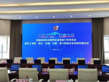 https://gsb-up.oss-cn-beijing.aliyuncs.com/article/content/images/2021-04-13/1618305264769.jpg