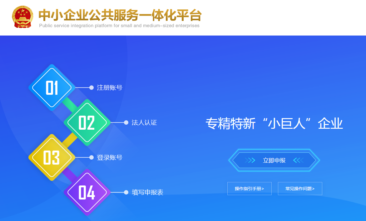https://gsb-up.oss-cn-beijing.aliyuncs.com/article/content/images/2021-04-29/1619685197748.jpg