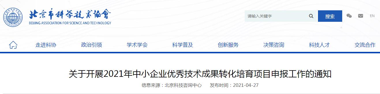 https://gsb-up.oss-cn-beijing.aliyuncs.com/article/content/images/2021-04-30/1619753064080.jpg