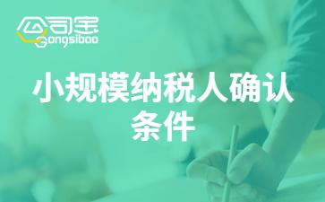 https://gsb-up.oss-cn-beijing.aliyuncs.com/article/content/images/2021-05-07/1620358783865.jpg