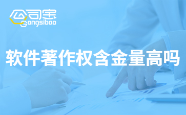 https://gsb-up.oss-cn-beijing.aliyuncs.com/article/content/images/2021-05-07/1620359142876.jpg