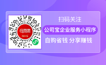https://gsb-up.oss-cn-beijing.aliyuncs.com/article/content/images/2021-05-12/1620783534884.jpg