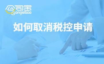 https://gsb-up.oss-cn-beijing.aliyuncs.com/article/content/images/2021-05-26/1621993953893.jpg