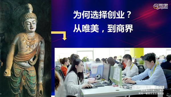 """第七届中国国际""""互联网+""""大赛暨创新创业大赛培训"""
