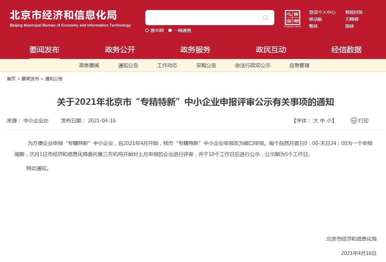 https://gsb-up.oss-cn-beijing.aliyuncs.com/article/content/images/2021-05-26/1621998476100.jpg