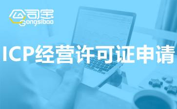 https://gsb-up.oss-cn-beijing.aliyuncs.com/article/content/images/2021-05-27/1622097259929.jpg