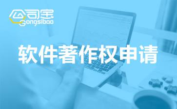 https://gsb-up.oss-cn-beijing.aliyuncs.com/article/content/images/2021-05-27/1622101703296.jpg