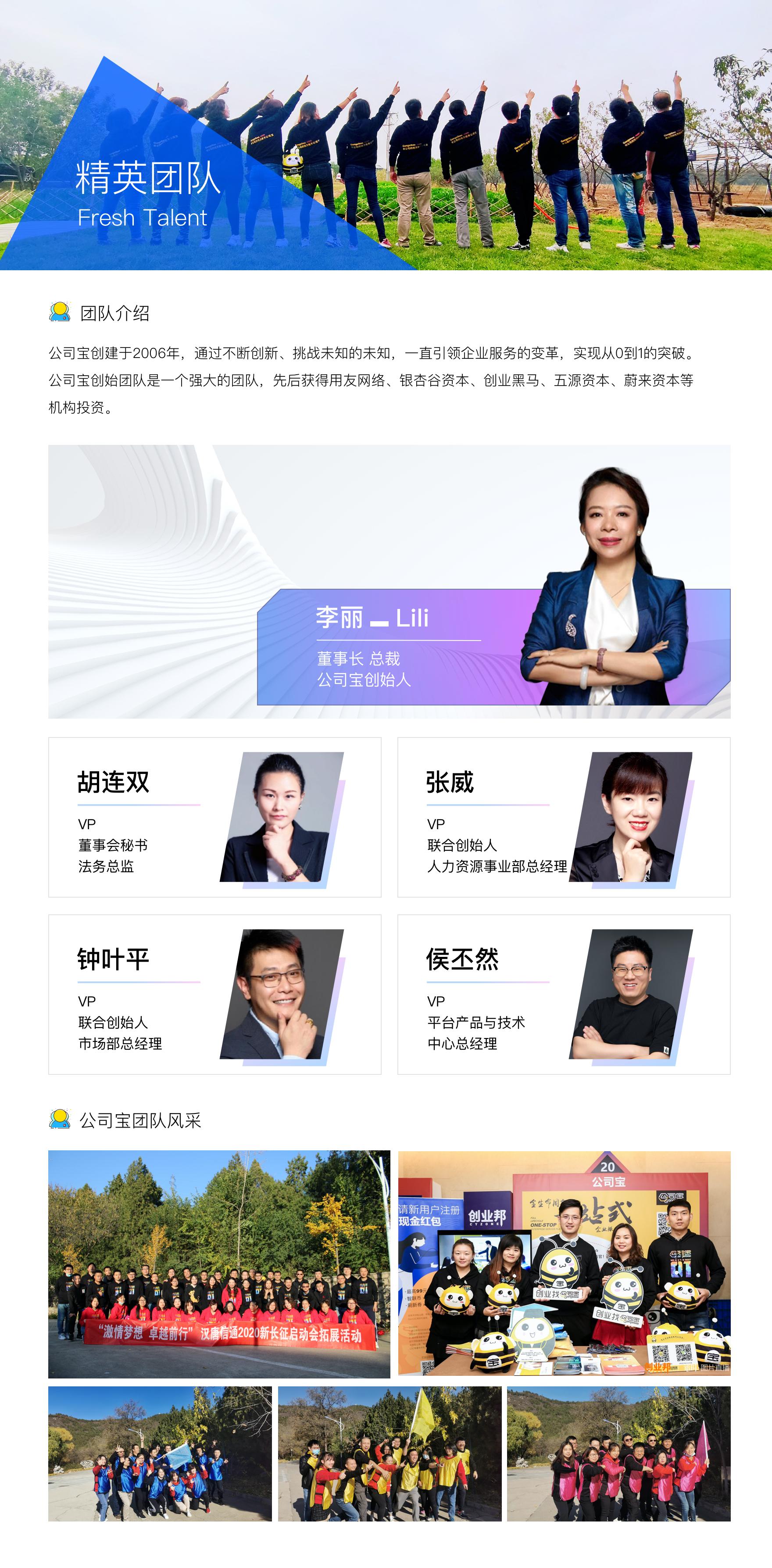 https://gsb-up.oss-cn-beijing.aliyuncs.com/article/content/images/2021-05-28/1622187612379.jpg