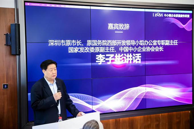 https://gsb-up.oss-cn-beijing.aliyuncs.com/article/content/images/2021-06-09/1623203669639.jpg