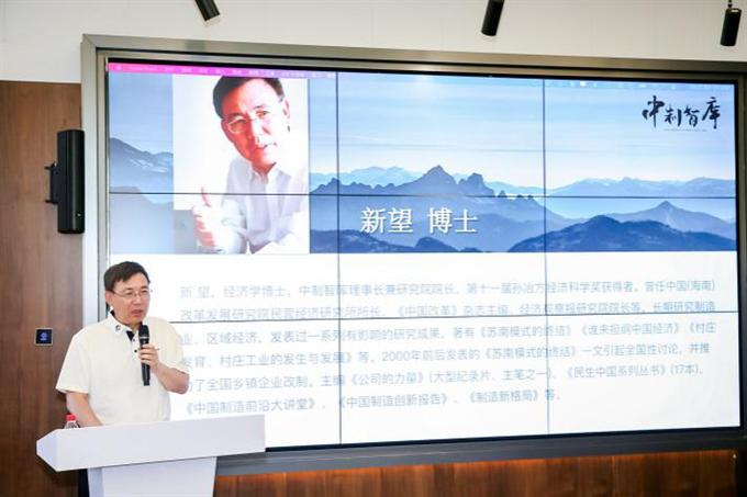 https://gsb-up.oss-cn-beijing.aliyuncs.com/article/content/images/2021-06-09/1623203672569.jpg