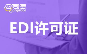 https://gsb-up.oss-cn-beijing.aliyuncs.com/article/content/images/2021-06-11/1623404096878.jpg