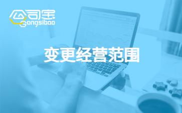 https://gsb-up.oss-cn-beijing.aliyuncs.com/article/content/images/2021-06-17/1623915624363.jpg