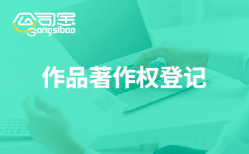 https://gsb-up.oss-cn-beijing.aliyuncs.com/article/content/images/2021-06-29/1624933123040.jpg