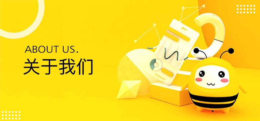 https://gsb-up.oss-cn-beijing.aliyuncs.com/article/content/images/2021-07-09/1625825003628.jpg