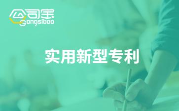 https://gsb-up.oss-cn-beijing.aliyuncs.com/article/content/images/2021-07-16/1626416928587.jpg