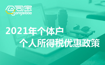 https://gsb-up.oss-cn-beijing.aliyuncs.com/article/content/images/2021-07-16/1626426851185.jpg