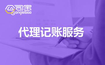 https://gsb-up.oss-cn-beijing.aliyuncs.com/article/content/images/2021-07-20/1626763637380.jpg