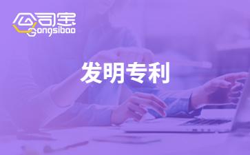 https://gsb-up.oss-cn-beijing.aliyuncs.com/article/content/images/2021-07-21/1626839583009.jpg