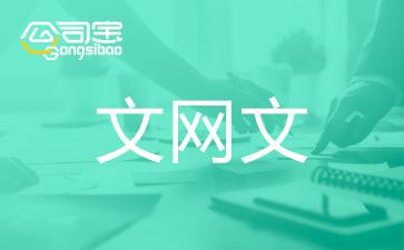 北京动漫画文网文许可证怎么办,北京动漫画文网文许可证办理材料,北京动漫画文网文许可证办理