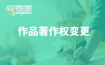 https://gsb-up.oss-cn-beijing.aliyuncs.com/article/content/images/2021-07-22/1626926547727.jpg