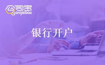 https://gsb-up.oss-cn-beijing.aliyuncs.com/article/content/images/2021-07-30/1627627084570.jpg