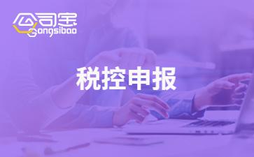 https://gsb-up.oss-cn-beijing.aliyuncs.com/article/content/images/2021-07-30/1627628747471.jpg
