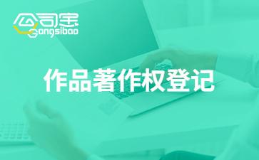 https://gsb-up.oss-cn-beijing.aliyuncs.com/article/content/images/2021-07-30/1627638833194.jpg