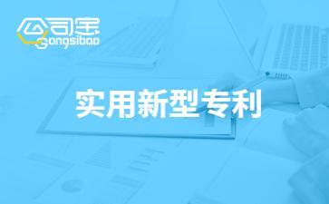 https://gsb-up.oss-cn-beijing.aliyuncs.com/article/content/images/2021-07-30/1627639211758.jpg