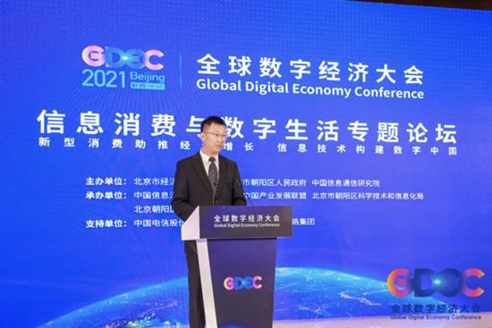 中共北京市朝阳区委常委、副区长暴剑