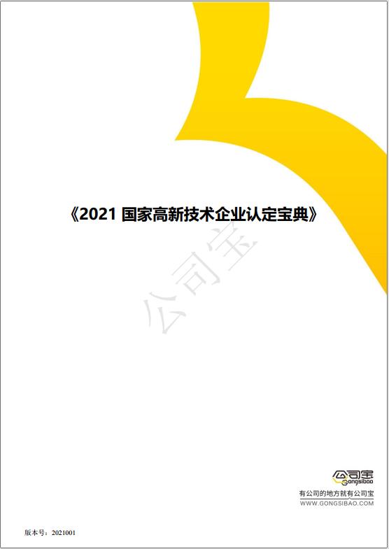 https://gsb-up.oss-cn-beijing.aliyuncs.com/article/content/images/2021-08-31/1630396464440.jpg