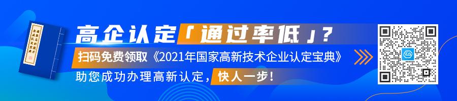 https://gsb-up.oss-cn-beijing.aliyuncs.com/article/content/images/2021-08-31/1630396464750.jpg