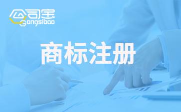 https://gsb-up.oss-cn-beijing.aliyuncs.com/article/content/images/2021-09-02/1630560990619.jpg
