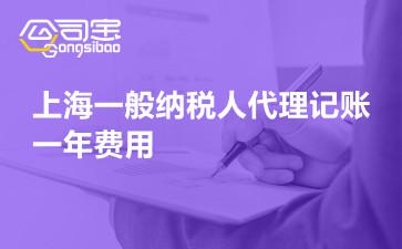 https://gsb-up.oss-cn-beijing.aliyuncs.com/article/content/images/2021-09-02/1630574583356.jpg
