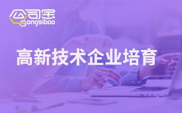 https://gsb-up.oss-cn-beijing.aliyuncs.com/article/content/images/2021-09-09/1631170170954.jpg
