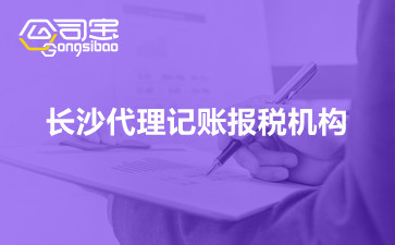https://gsb-up.oss-cn-beijing.aliyuncs.com/article/content/images/2021-09-09/1631179242666.jpg