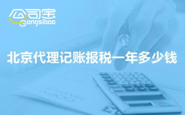 https://gsb-up.oss-cn-beijing.aliyuncs.com/article/content/images/2021-09-09/1631179395335.jpg