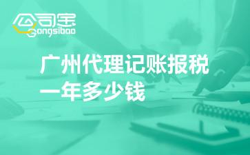 https://gsb-up.oss-cn-beijing.aliyuncs.com/article/content/images/2021-09-09/1631180108537.jpg
