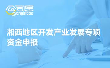 https://gsb-up.oss-cn-beijing.aliyuncs.com/article/content/images/2021-09-10/1631267452113.jpg