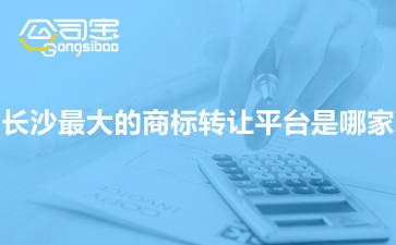 https://gsb-up.oss-cn-beijing.aliyuncs.com/article/content/images/2021-09-10/1631268057385.jpg