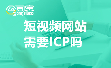 https://gsb-up.oss-cn-beijing.aliyuncs.com/article/content/images/2021-09-10/1631268117104.jpg