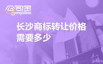 https://gsb-up.oss-cn-beijing.aliyuncs.com/article/content/images/2021-09-13/1631525631534.jpg