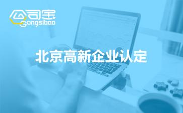 https://gsb-up.oss-cn-beijing.aliyuncs.com/article/content/images/2021-09-13/1631526040069.jpg