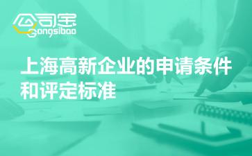 https://gsb-up.oss-cn-beijing.aliyuncs.com/article/content/images/2021-09-13/1631526283471.jpg