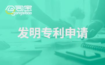 https://gsb-up.oss-cn-beijing.aliyuncs.com/article/content/images/2021-09-14/1631598972739.jpg