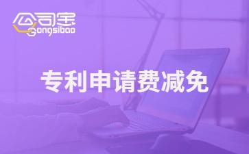 https://gsb-up.oss-cn-beijing.aliyuncs.com/article/content/images/2021-09-14/1631601070443.jpg